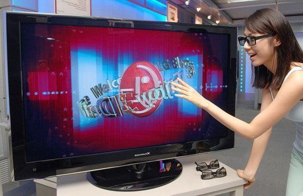 ¿Estás seguro de que ves bien en relieve, las pantallas en 3D?